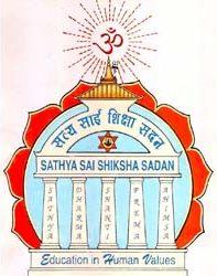 Sathya Sai Shiksha Sadan